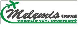 Ταξιδιωτικά Τουριστικά Γραφεία – Melemis Travel